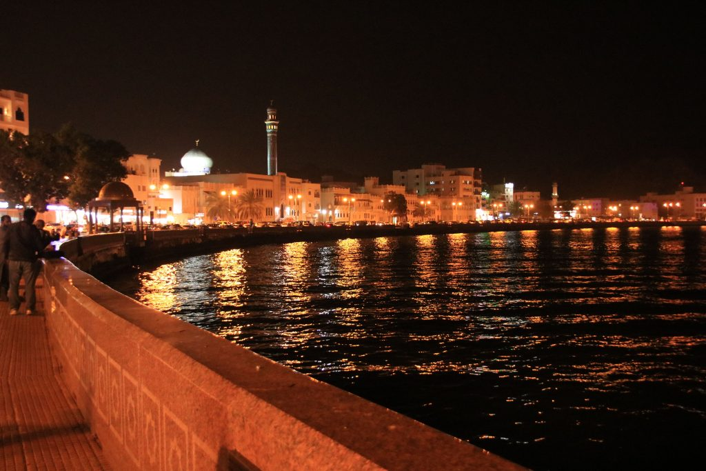 Cornice o lungomare di Mutrah Muscat Oman