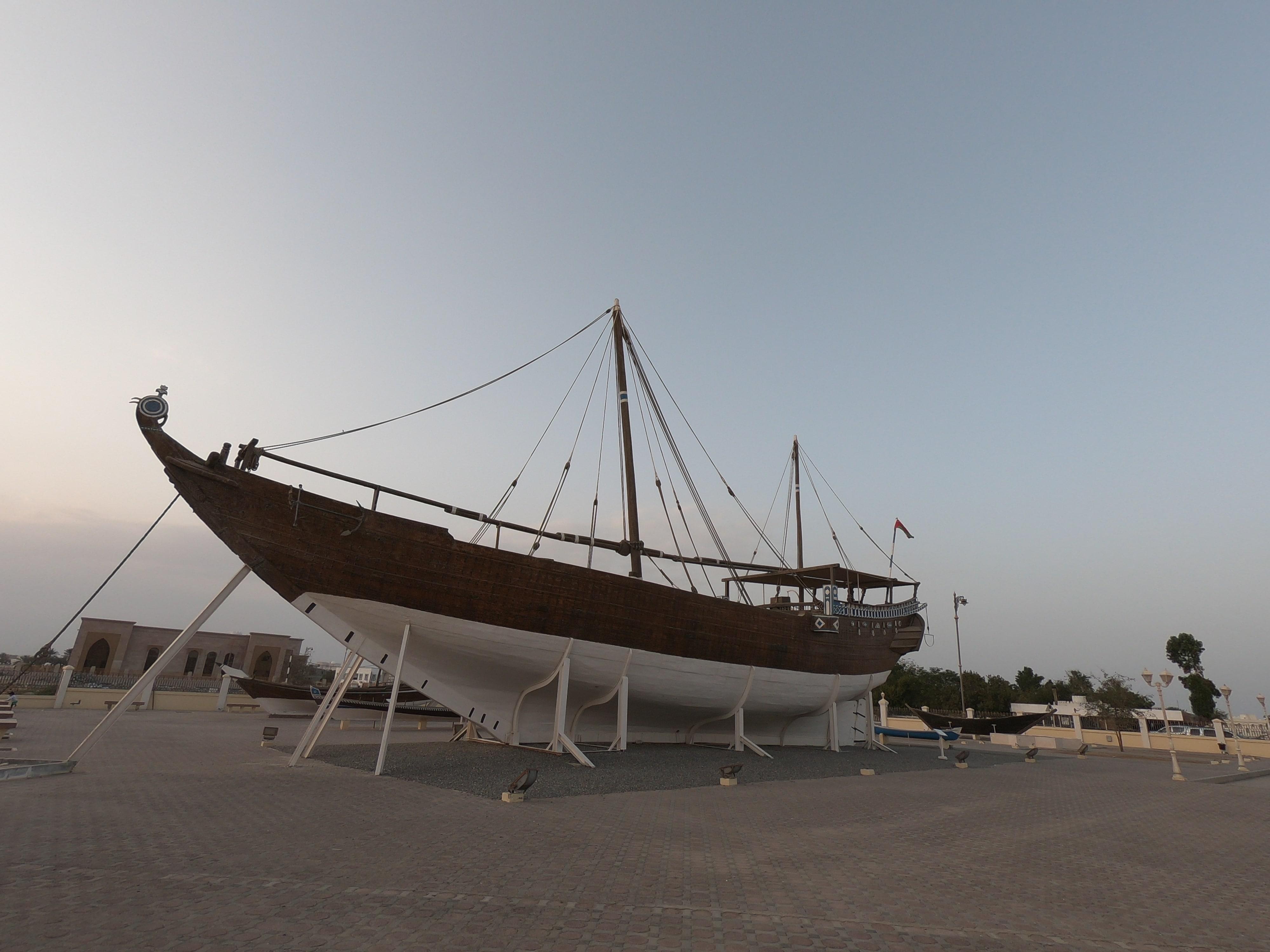 Fatah al Khair, museo marittimo di Sur