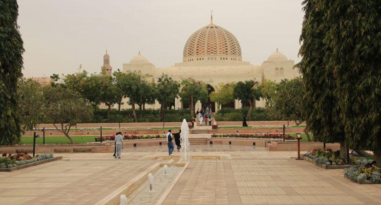 Gran Moschea del Sultano Qaboos di Muscat Oman