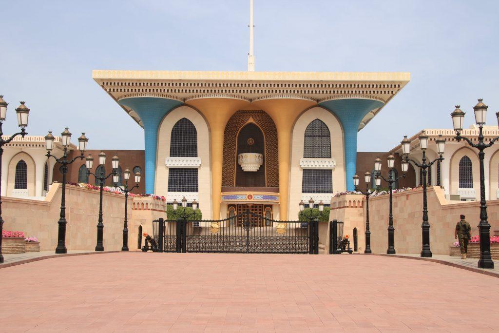 Palazzo del Sultano Al Alam Muscat