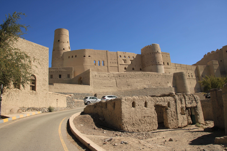 Forte di Bahla Oman
